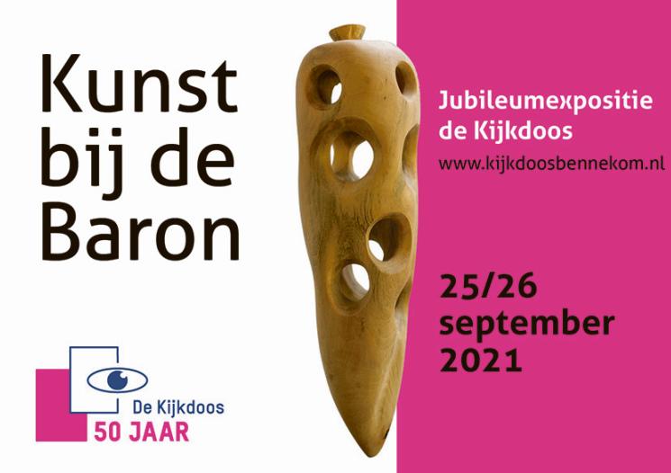 Jubileumexpositie naar 2022!